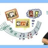 Concierto infantil e interactivo Epi Epi Á!