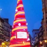 Arboles y abetos de Madrid navidad 2014 – 2015